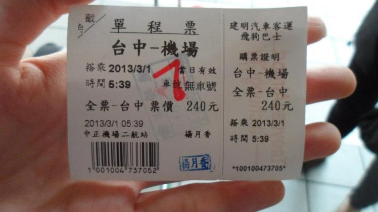 Taoyuan Airport to Taichung Bus Ticket