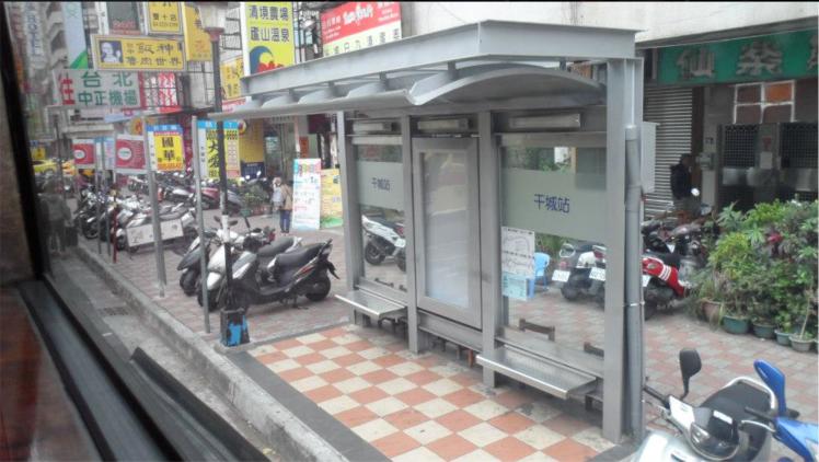 Gan Cheng Station, Taichung 台中干城車站