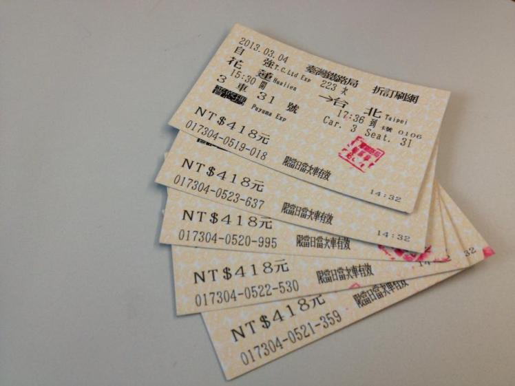 Train tickets for Hualien to Taipei.