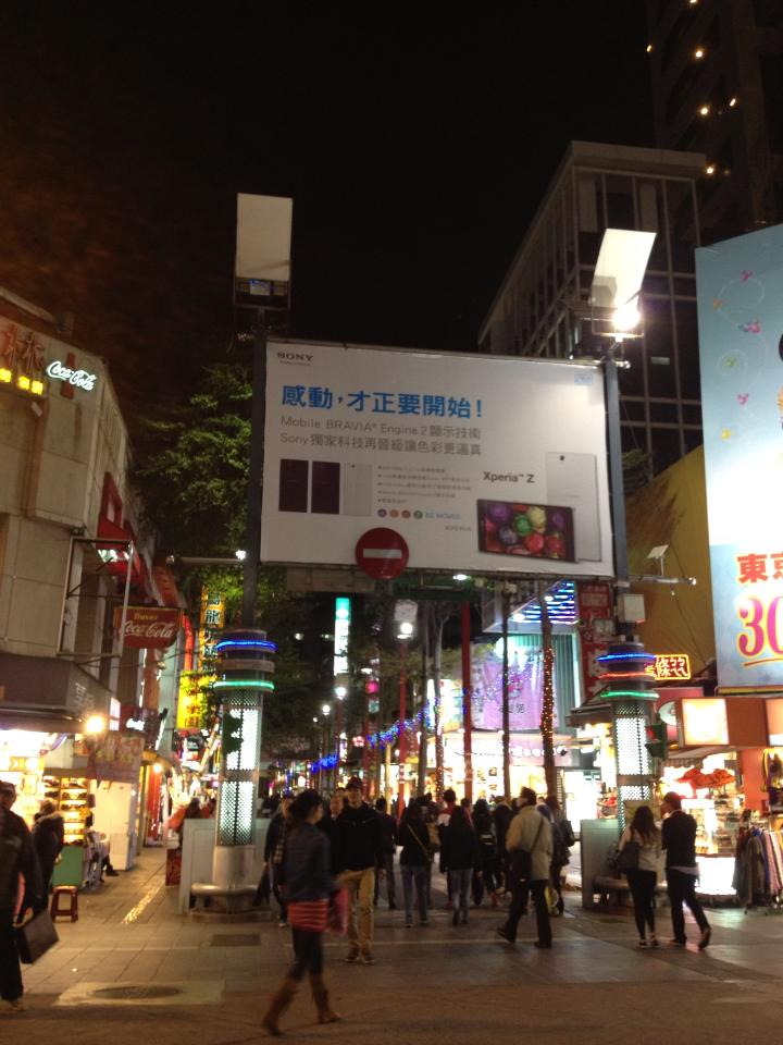Ximending 西門町