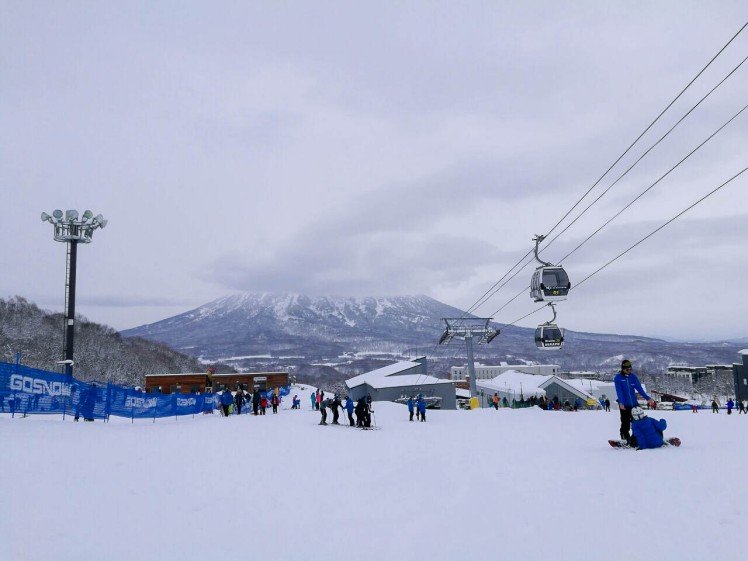 GRAND HIRAFU SKI RESORT